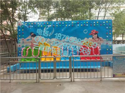 采购小型游乐设施儿童游乐设备三星欢迎您