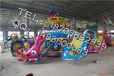 旋转游乐设备蓝色星球LSXQ1吉林儿童游乐设施质量无忧