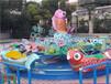 乌鲁木齐三星厂家新型游乐设备儿童游乐设施鲤鱼跃龙门最新图片