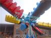 双十二新疆三星最新游乐设备极速风车JSFC专业设计厂家直销
