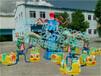 儿童游乐设备大章鱼DZY专业生产三星品牌厂家