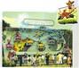 最挣钱的儿童游乐设备快乐天空KLTK1三星厂家直销