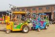 三星专业供应儿童游乐设备阳光农场YGNC2