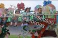 儿童游乐设备摇滚排排坐YGPPZ2三星厂家最新价格