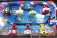 儿童轨道游乐设备快乐天空好玩新颖