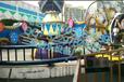 大庆新型游乐设备翻滚音乐船游乐设备价格三星游乐设备