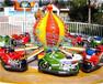 牡丹江三星儿童小型游乐设备摩托竞赛