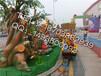 佳木斯三星厂家中型轨道游乐设备欢乐锤儿童游乐设备