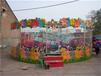大庆2016海洋欢乐喷球车广场游乐设备三星厂家儿童游乐园设备