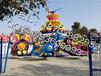 白山三星最新游乐设备蓝色星球儿童乐园游乐设备报价