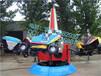 威海广场游乐设备狂车飞舞请咨询三星专业厂家