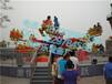 长春三星广场游乐设备弹跳机儿童游乐设备性价比高