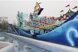 宁波三星厂家轨道游乐设备冲浪者360°旋转刺激好玩