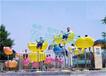 宿迁游乐场设施儿童游乐场设施三星厂家游乐设施