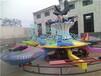 南充三星公园游乐设备激战鲨鱼岛广场游乐设备
