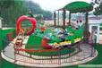 扬州三星户外游乐设备青虫滑车公园游乐设备果虫滑车值得一玩
