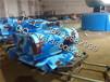 金华公园三星专利产品儿童游乐设备飞机大战坦克反应好