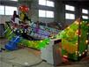 宁波三星游乐设备弯月飘车儿童游乐设备冲浪时代