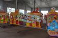 烟台三星游乐设备厂专业供应儿童游乐设备动物火车轨道游乐设备