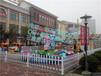 三星游乐设备厂提供好玩又赚钱的广场公园游乐设备鲤鱼跃龙门