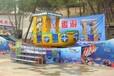 鞍山2017三星游樂設備廠新型軌道游樂設備海上遨游定價圖片