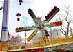 三明室外儿童游乐场设备空中飞舞大型游乐设备极速风车