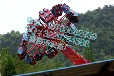 金华大型游乐设备飞龟FG1在线联系三星游乐设备厂
