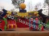 天津三星大型游乐设备生产厂家大型游乐设备生产