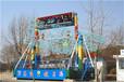 武汉三星游乐设备厂大型游乐设备高空揽月安全有保障