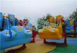 南昌三星游乐场设备星际探险人员爆满