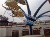 铜川三星大型游乐设备风筝飞行运行方式新鲜