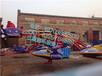 公园儿童游乐设备自控飞机三星游乐专业制造