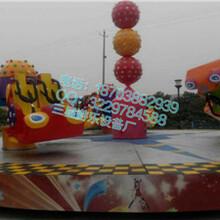 儿童游乐园设备加盟三星主推新型游乐设备霹雳摇滚PLYG图片