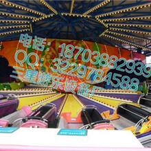 游乐场设备厂家荥阳三星供应新款游乐设备雷霆节拍LTJP图片
