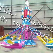 公园游乐设备自控飞机儿童游乐园设备升降飞机批发图片