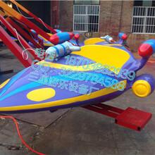 新型儿童游乐设备自控飞机三星游乐设备厂定制图片