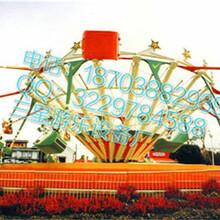 大型游乐设施超级秋千三星销量领先的儿童游乐设备图片