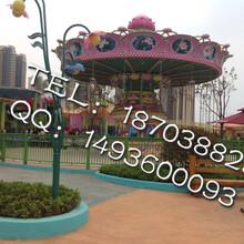 公园儿童游乐设备飞椅三星新款游乐设备摇头飞椅图片