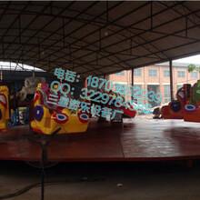 霹雳摇滚新型游乐设备园里受欢迎的游乐场项目图片