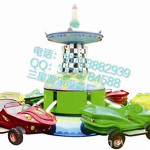 儿童小型游乐设备狂车飞舞狂野刺激快来体验图片