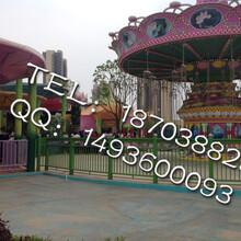 飞椅游乐设备/公园常见的儿童游乐设备安全投资图片