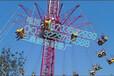 烟台大型游乐设备高空飞翔儿童游乐项目飞椅升级版