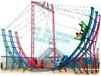 唐山弯月飘车轨道游乐设备儿童新型弯月飞车设备三星直销