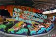 武汉游乐场设备有哪些/三星厂家大型游乐设备雷霆节拍最好玩