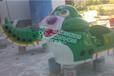 佳木斯大型儿童游乐设备青虫滑车QCHC团购优惠价
