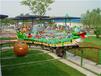 唐山公园开园了快快体验新型轨道游乐设备青虫滑车
