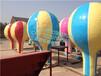 长春中型游乐设备逍遥水母桑巴气球三星最新游乐设备