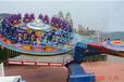 喀什出口一系列刺激类大型游乐设备/宇宙旋风新项目