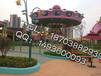 紹興公園游樂設備飛椅/小型游樂設備豪華兒童飛椅產量不減