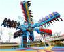 吐鲁番大型游乐场/新型游乐设备360度空中旋转惊险刺激